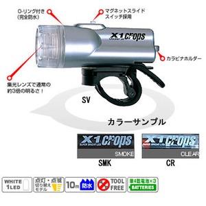 crops(クロップス) X1 SMK
