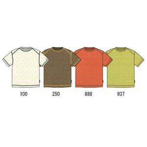 Columbia(コロンビア) エルクシティトレイルTシャツ XS 888(Island Orange)