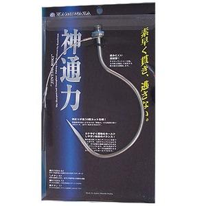 KAMIWAZA 神通力ライトモデル 6mm