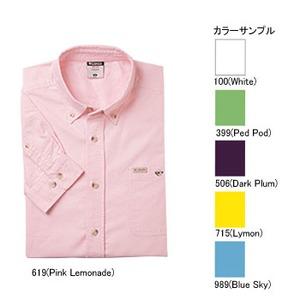 Columbia(コロンビア) フェルディントンレイクシャツ M 619(Pink Lemonade)