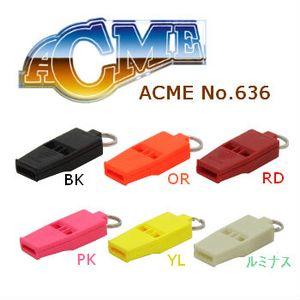 ACME(アクメ) No.636(高音域、高音量) レッド