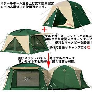 尾瀬 奥会津 檜枝岐村七入オートキャンプ場 常設テント
