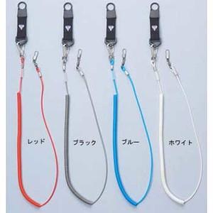 がまかつ(Gamakatsu) 尻手ロープ・ロング レッド