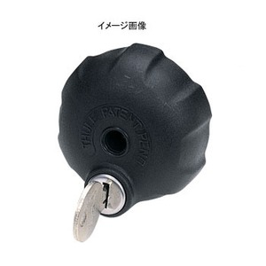 THULE(スーリー) 盗難防止用キー付きロックノブ