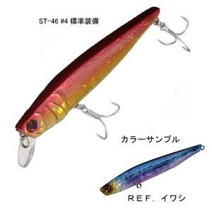 Aqua Wave(アクアウェーブ) シールズミノー110 110mm REF.イワシ