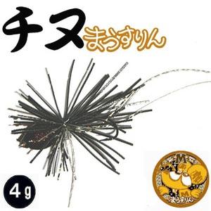 DAMIKI JAPAN(ダミキジャパン) チヌまうすりん 4g #20 BGブラック