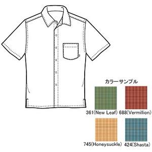 Columbia(コロンビア) スモーキーホロウリムIIプレイドシャツ M 361(New Leaf)