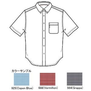 Columbia(コロンビア) ウィンディゴバットプレイドシャツ L 925(Copen Blue)