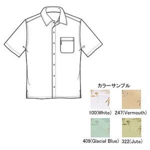 Columbia(コロンビア) ウォーターカラーパームシャツ XL 100(White)