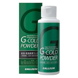 GALLIUM(ガリウム) Gコールドパウダー(パラフィン系)(50g)