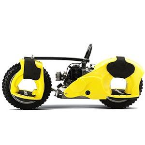 G-Wheel(ジ-ウィール) SB50 スタンドバイク イエロー