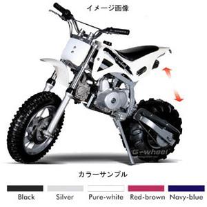 G-Wheel(ジ-ウィール) 4st50 ニューホットバイク Silver