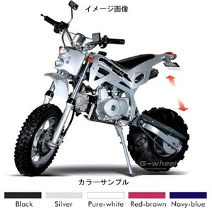 G-Wheel(ジ-ウィール) 4st-50E ニューホットバイク Pure-white