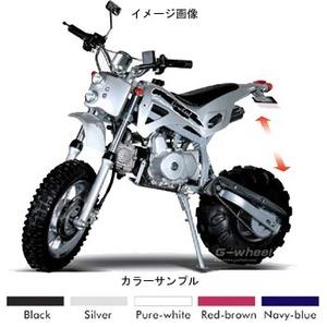 G-Wheel(ジ-ウィール) 4st-50E ニューホットバイク Redbrown