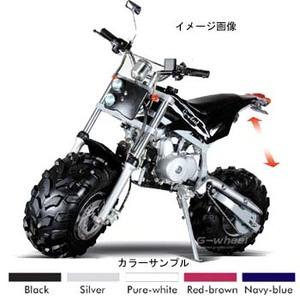 G-Wheel(ジ-ウィール) 4st-50EF ニューホットバイク Pure-white