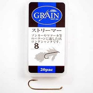 GRAIN(グレイン) フライフック ストリーマー #8