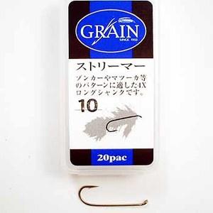 GRAIN(グレイン) フライフック ストリーマー #10