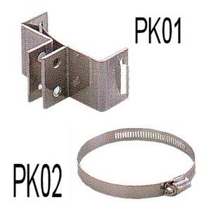 HONDEX(ホンデックス) エレキモーター取付金具 PK-01+PK-02