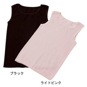 EMBalance(エンバランス 女性用フリーサイズ タンクトップ ブラック