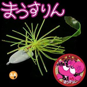 DAMIKI JAPAN(ダミキジャパン) まうすりん 3.5g #06 グロー
