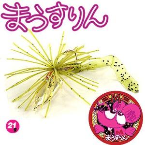 DAMIKI JAPAN(ダミキジャパン) まうすりん 21g #08 メッキゴールド