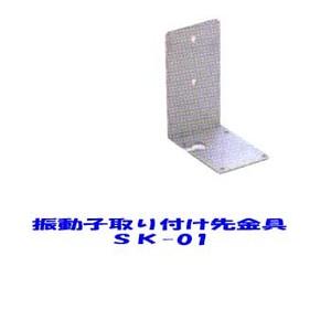 HONDEX(ホンデックス) SK01