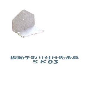 HONDEX(ホンデックス) SK03