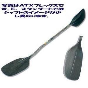 ATAT(エイティ) ATX 192 フレックス