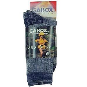 GABOX(ガボックス) メリノウールソックス M ネイビー