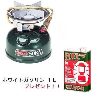 スポーツスターII(プラスチックケース付)+ホワイトガソリン1L