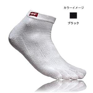 injinji(インジンジ) パフォーマンス ミニクルー S ブラック