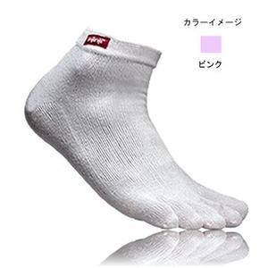 injinji(インジンジ) パフォーマンス ミニクルー S ピンク