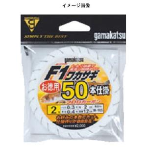 がまかつ(Gamakatsu) F1ワカサギ50本仕掛 1.5号