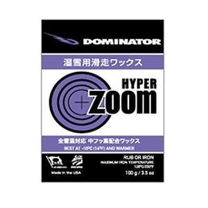 DOMINATOR(ドミネーター) HYPERZOOM 100g