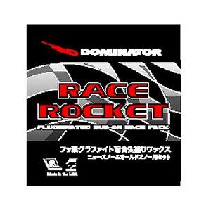 DOMINATOR(ドミネーター) RACEROCKET 40g