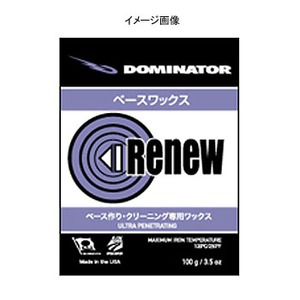 DOMINATOR(ドミネーター) RENEW 400g