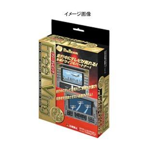 Bullcon(ブルコン) FFT-128 フリーテレビング