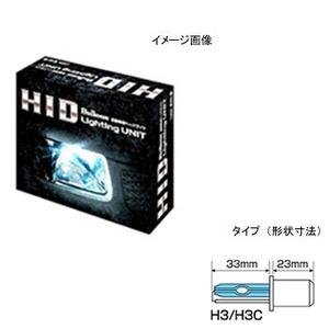 Bullcon(ブルコン) H3-80 エイチアイデイ