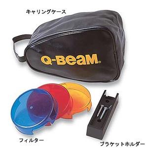 BRINKMANN(ブリンクマン) Q-Beam フィルター ブルー
