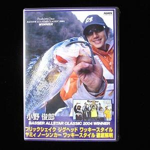 ALVAN(アルバン) 小野 俊郎 フリックシェイク ジグヘッド ワッキースタイル 徹底解明 DVD