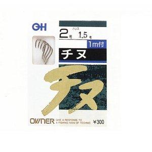 オーナー針 OHチヌ釣 (手巻)1m 2号-0.8 白