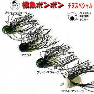 C.C.Baits 根魚ボンボン チヌスペシャル 3.5g ホワイトマジョーラ