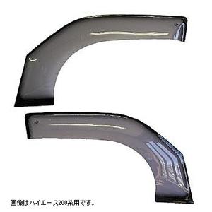 EGR JAPAN(イージーアールジャパン) ハイエース200系用 フロントウェザード