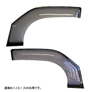 EGR JAPAN(イージーアールジャパン) デリカD:5用 フロントウェザード