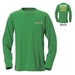 Columbia(コロンビア) ハイクラバーズTシャツ XL 393(Hillside)