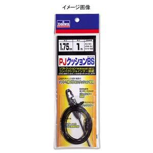 ダイワ(Daiwa) PJ クッションBS 1.25-20