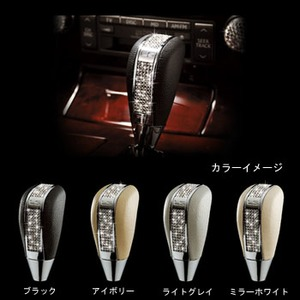 GARSON(ギャルソン) LUXURY CRYSTAL SHIFT KNOB for LEXUS LS460 ライトグレイ