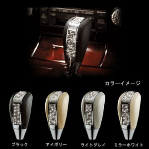 GARSON(ギャルソン) LUXURY CRYSTAL SHIFT KNOB for LEXUS LS460 ミラーホワイト