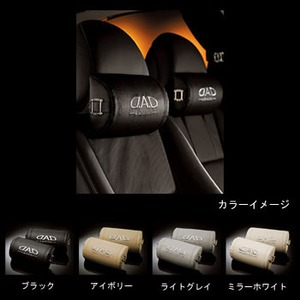 GARSON(ギャルソン) LUXURY NECK PAD for LEXUS LS MODEL ブラック