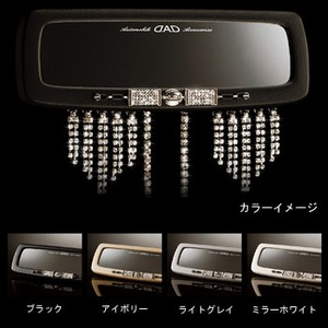 GARSON(ギャルソン) D.A.D LUXURY MIRROR for LEXUS LS MODEL M/270mm ブラック